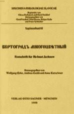 Festschrift für Helmut Jachnow1