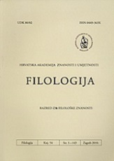 Filologija1