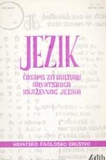 Jezik 1994-2
