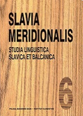 Slavia Meridionalis1
